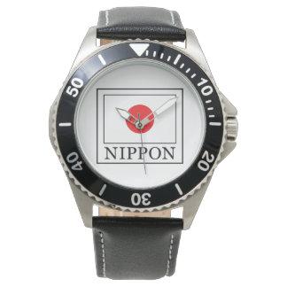 Relógio De Pulso Nipónico