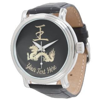Relógio De Pulso Símbolo japonês: Rei Personalized