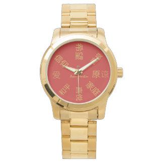 Relógio De Pulso Vermelho diário e ouro da inspiração (no chinês)