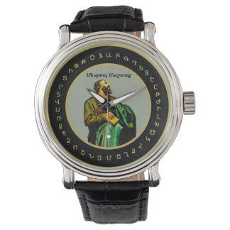 Relógio do ՄեսրոպՄաշտոց de Mesrop Mashtots do