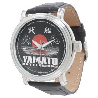 Relógio do eWatch do relógio de Yamato da navio de