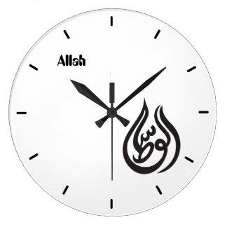 """Relógio Grande """"Allah """""""
