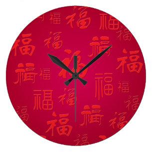 7ffa3b2dacc Relógio Grande Caráter chinês para o pulso de disparo de parede r