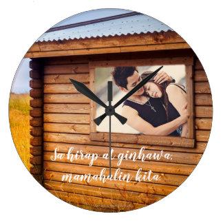 """Relógio Grande Hirap do Sa no kita """"fazenda """" do mamahalin do"""