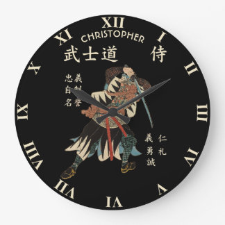 Relógio Grande Língua japonesa das virtudes de Bushido oito do