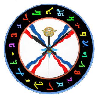 Relógio Grande Pulso de disparo de parede colorido do alfabeto de