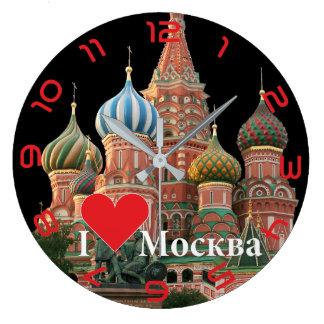 Relógio Grande Rússia - Russia Wanduhr