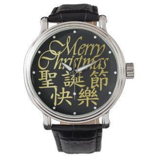 Relógio Kanji e inglês