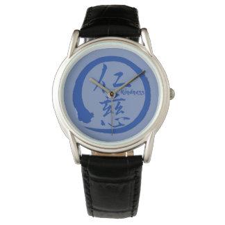 Relógio Kanji japonês azul do círculo   do enso para a