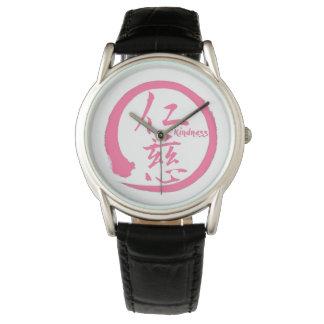 Relógio Kanji japonês cor-de-rosa do círculo   do enso