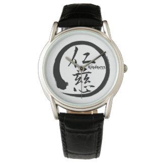 Relógio Kanji japonês preto do círculo   do enso para a