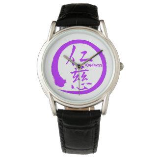 Relógio Kanji japonês roxo do círculo   do enso para a
