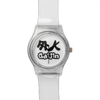 Relógio Língua japonesa de Nihongo do Kanji do 外人 | de
