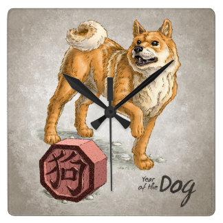 Relógio Quadrado Ano da arte chinesa do zodíaco do cão