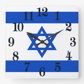Relógio Quadrado Bandeira do estado de Israel