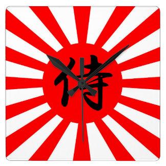 Relógio Quadrado Bandeira imperial japonesa com símbolo do Kanji do