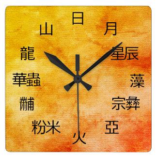 Relógio Quadrado Símbolos chineses antigos doze ornamento