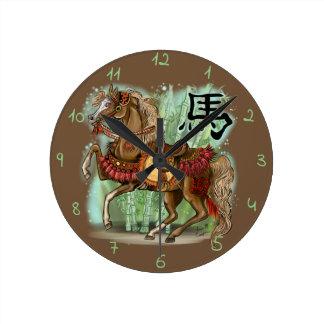 Relógio Redondo Ano chinês do zodíaco do cavalo