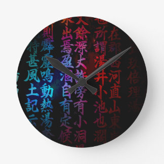 Relógio Redondo Caligrafia japonesa