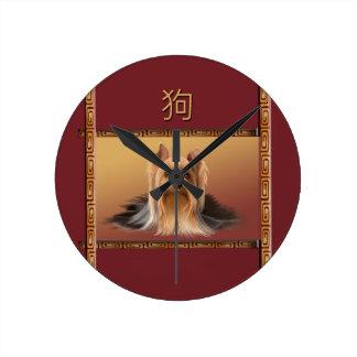 Relógio Redondo Maltês no ano novo chinês do design asiático, cão