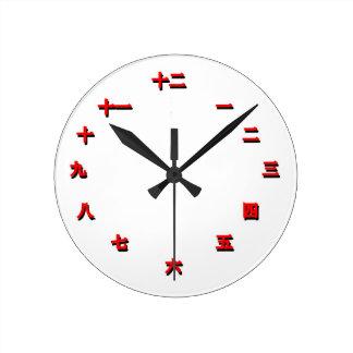 Relógio Redondo Pulso de disparo do caráter chinês (vermelho)