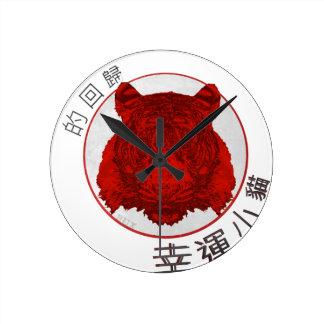 Relógio Redondo Retorno do tigre afortunado