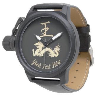 Relógio Símbolo japonês: Rei Personalized