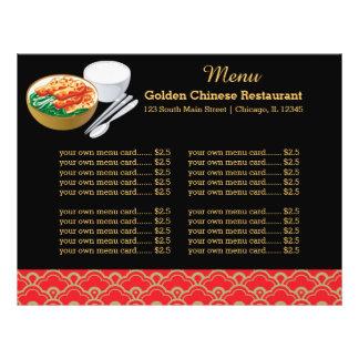 Restaurante do chinês do menu