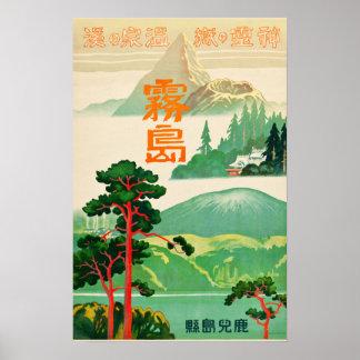 Retirada dos espírito, viagens vintage de poster