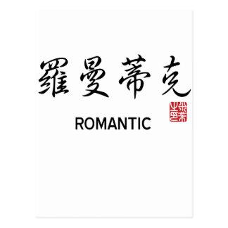 Romântico Cartão Postal