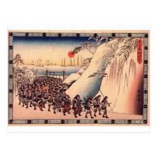 Ronin entra no templo de Sengakuji para pagar a Cartão Postal