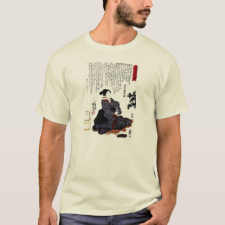 Ronin Seppuku 01 Camiseta