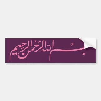 rosa cor-de-rosa Bismillah em nome da escrita de A Adesivo