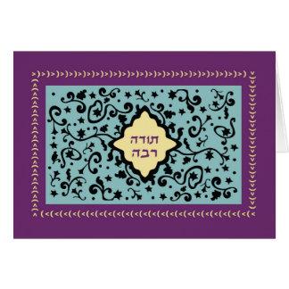 Roxo dos cartões de agradecimentos de Todah Rabbah