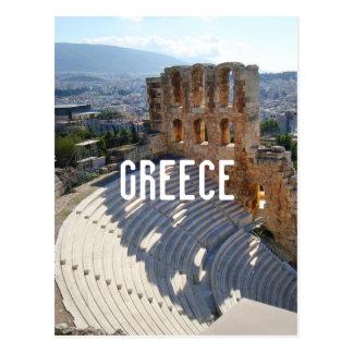 Ruínas do teatro de Atenas da piscina Cartão Postal