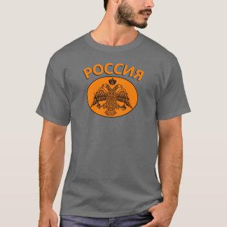 """""""Rússia"""" com Eagle Camiseta"""
