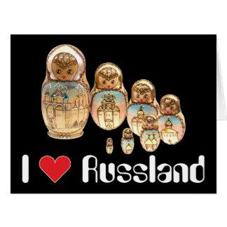 Rússia - Russia Babuschka Matrjoschka cartão -