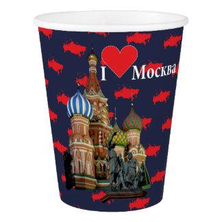 Rússia - Russia Moscovo copo