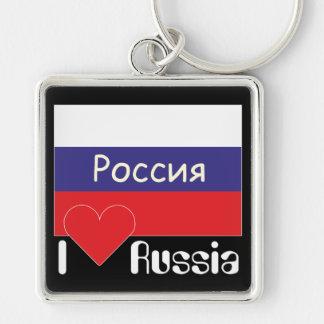 Rússia - Russia porta-chaves Chaveiro Quadrado Na Cor Prata