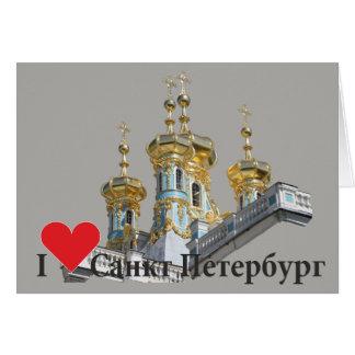 Rússia - Russia São Petersburgo cartão