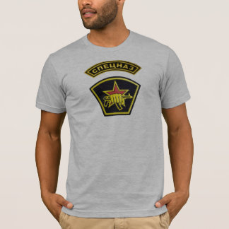 Russo Spetsnaz Camiseta