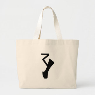 Saco da dança da silhueta bolsa para compras