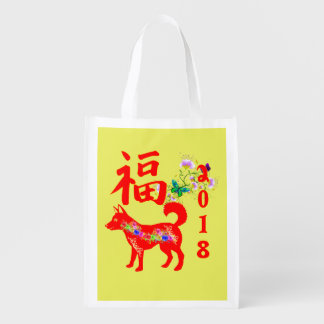 Sacola Ecológica Ano novo chinês 2018