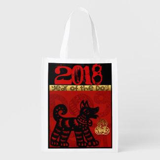 Sacola Ecológica Do zodíaco chinês do ano de 2018 cães a bolsa de
