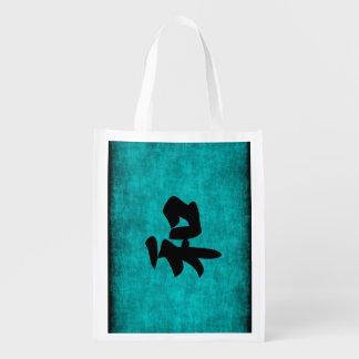 Sacola Ecológica Harmonia na pintura azul do caráter chinês