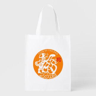 Sacola Ecológica Saco reusável chinês do ano novo 2018 de Papercut