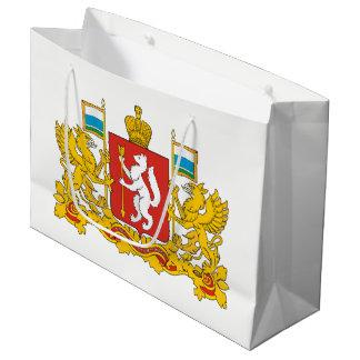 Sacola Para Presentes Grande Brasão do oblast de Sverdlovsk