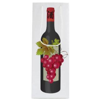Sacola Para Vinho Elogios