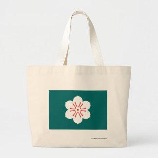 Saga Prefecture Flag Canvas Bag