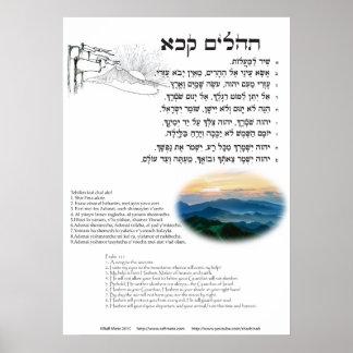 Salmo 121 no hebraico, no inglês, e na poster